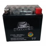 Μπαταρία POWER YTX5L-BS GEL 5Ah