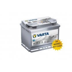 Μπαταρία Αυτοκινήτου AGM START-STOP VARTA D52 60AH 680A 242mm x 175mm x 190mm