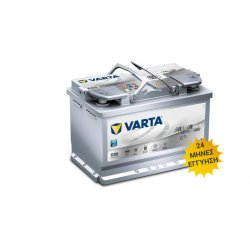 Μπαταρία Αυτοκινήτου AGM START-STOP VARTA E39 70AH 760A 278mm x 175mm x 190mm