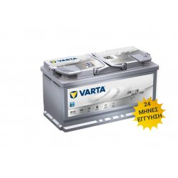 Μπαταρία Αυτοκινήτου AGM START-STOP VARTA G14 95AH 850A 353mm x 175mm x 190mm