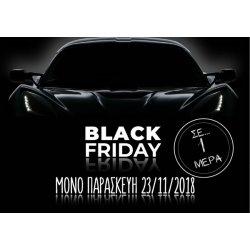 BLACK FRIDAY και στο Battery Club!