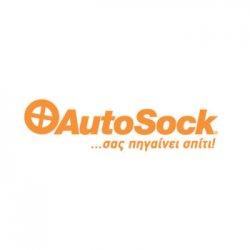 Χιονοκουβέρτες Autosock