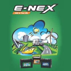E-Nex Marine DC series Διπλού Σκοπού Κλειστού Τύπου