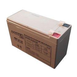 Μπαταρία συναγερμού/UPS VRLA - AGM Power PR7.2-12 12V 7.2Ah