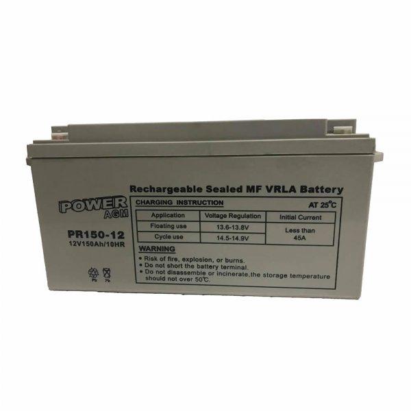 Μπαταρία ΕΠΑΝΑΦΟΡΤΙΖΟΜΕΝΗ Power PR150-12 12V 150Ah VRLA - AGM