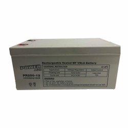 Μπαταρία ΕΠΑΝΑΦΟΡΤΙΖΟΜΕΝΗ Power PR250-12 12V 250Ah VRLA - AGM